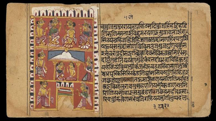 Early stages of theatrical stage were set in the Sanskrit language