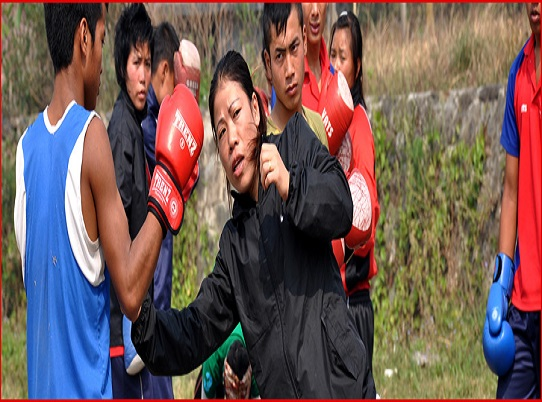 Mary Kom Regional Boxing Foundation